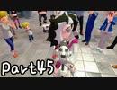 目指すはガラル地方No.1!!『ポケモンソード』を実況プレイPart45
