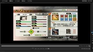 [プレイ動画] 戦国無双4の神流川の戦いをまどかでプレイ