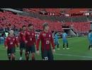 【FIFA20】#15 コンサドーレ札幌でJリーグチームと対戦!VS川崎フロンターレ