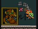 スーパーマリオブラザーズ(マリオコレクション版)ワールド8に挑戦する【プレイ動画】