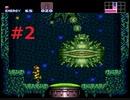 #2 スマブラのサムスが主人公のスーパーメトロイドをやっていく【Nintendo Switch Online】