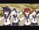 HORIZON ちび第六駆逐隊 テスト3