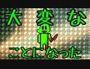 NOBArtale 【のばまんxUndertale】