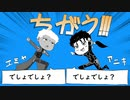 【Fate/UTAU】ち/が/う!!!【アーチャー&ランサー】