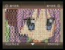 Wiiの写真チャンネルで、柊かがみ
