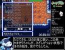 【ポケダン空】うんめいのとうRTA_1時間57分11秒_part3/5