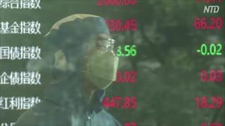 新型肺炎で経済崩壊