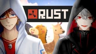 【Rust】遭難した金と銀のクズと馬鹿な大冒険【エクス/葛葉】