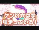 【桐生ココ】ちょこ先生の悪魔のような話術にあっさり陥落する桐生ココ【癒月ちょこ】