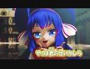 【ニコカラ】Booo! [西沢さんP]【takapon様 MMD-PV Ver.】_ON Vocal