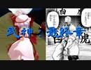刃牙のメジャーキャラが見たい!第5話、武神【第5章:ラストごちゃ混ぜ編】