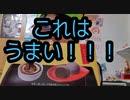 【食レポ】もちもちショコラ紹介!!!コンビニお菓子ってすごいね!!