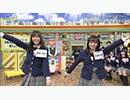 青春高校3年C組 2020/2/11放送分