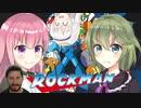 【ロックマン5】ごり押せ! チャージキック!! その7【ゆっくり実況】