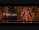 【DarksidersⅡ】日本語化MODの2週目 Part46【ゆっくり実況プレイ】
