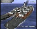 戦え!!ウォーシップガンナーの双胴戦艦 ウォーシッフガンナー2