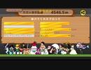【テレビちゃんジャンプ】 ハードモード 4546.5m【朝じゃん】