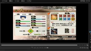 [プレイ動画] 戦国無双4の石垣原の戦いをみなみでプレイ