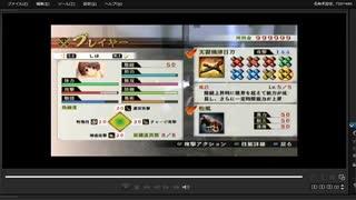 [プレイ動画] 戦国無双4の本能寺の変をしほでプレイ