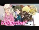 【実況】穢なき漢の初体験【艦これ】バレンタインpart1