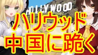 ゆっくり雑談 167回目(2020/2/11)