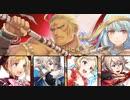 【インファナル】ニニアン&ホークアイ絆英雄戦でエリーゼは剣の攻撃すら受け止める