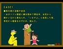 【ゆっくりボイス】不審者の日常_part11