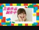 9-A 桜井誠、この世界はマトリックス? ~オレンジラジオ2020年2月10日(月)菜々子の独り言