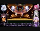【ゆかりとあかり】ワンダープロジェクトJ 機械の少年ピーノ Part8【きりたんぽっぽ】