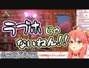 【ARK】ホロメンまとめ 2月11日分【ルーナ・ぺこら・シオン・みこ】