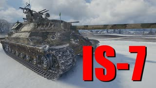 【WoT:IS-7】ゆっくり実況でおくる戦車戦Part680 byアラモンド