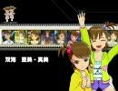 第16位:アイドルマスター アンケート thumbnail