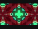 Red And Green Circles In A Kaleidoscope 阿部寛憲