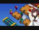 【マリオパーティ2】きりたんぽパーティつう#2【VOICEROID実況】
