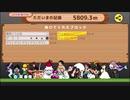 【少人数ジャンプ攻略動画】 ハードモード 5809.3m【5人】