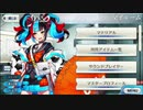 Fate/Grand Order  清少納言 マイルーム会話まとめ【FGO】