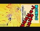 【エロゲー】蒼の彼方のフォー↑↑↑リズム #6【実況】