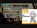 【十三機兵防衛圏】メタチップ不可 STRONG Sランク【縛りプレイ Part4】1-10,4-360