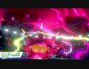 【ポケモン剣盾】 初心者夫婦でレート 【対戦実況】4