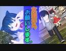 【東方MMD】ゆっくりクエスト3話