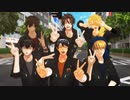 【MMD刀剣乱舞】DK組で「LaLaL危」【カメラ配布】