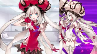 Fate/Grand Order マリー・アントワネット 追加マイルームボイス&バトルボイス集&リニューアル版バトルモーション集(2/12追加分)