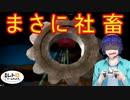 平成レトロゲームチョイス『ピクミン2』 その16