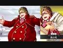 Fate/Grand Order ガイウス・ユリウス・カエサル 追加マイルームボイス&バトルボイス集&リニューアル版バトルモーション集(2/12追加分)