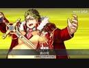【FGOリニューアル版】ガイウス・ユリウス・カエサル 宝具+EXモーション スキル使用まとめ【Fate/Grand Order】