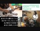 あいみょん 『貴方解剖純愛歌~死ね~』 ギター・ドラムコラボ! ※歌詞字幕付き! ギターカバー(ギターアレンジ有り! ) Aimyon GUITAR & DRUM COVER【by シェクターKun】