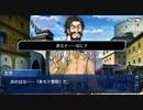 Fate Grand Order 清少納言 宝具『枕草子・春曙抄』