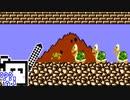 【CeVIO実況】ひとくちファミコンざらめちゃん2#30【スーパーマリオブラザーズ2】