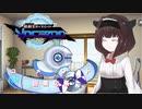 【遊戯王×VOICEROID】第一話コメント因果切断