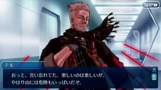 【FGOフルボイス版】ウィリアム・テル2020バレンタインイベント【Fate/Grand Order】